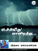 Uchimeethu Vaanidinthu...