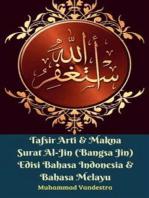 Tafsir Arti & Makna Surat Al-Jin (Bangsa Jin) Edisi Bahasa Indonesia & Bahasa Melayu