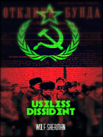 Useless Dissident