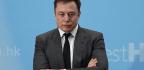 Elon Musk's Fait Accompli