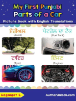 My First Punjabi Parts of a Car Picture Book with English Translations