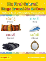 My First Gujarati Things Around Me at Home Picture Book with English Translations