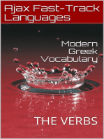 Modern Greek Vocabulary