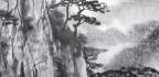 El «Retorno a los Orígenes» de Huanchu Daoren