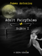Adult FairyTales Βιβλίο 1
