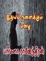 Ithayam Nanaikkum Mazhai