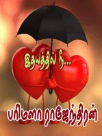 Ithayathil Nee