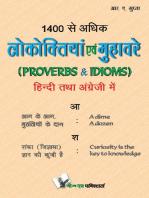 1400 Se Adhik Lokoktiya