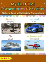 My First Thai Transportation & Directions Picture Book with English Translations