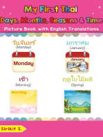 My First Thai Days, Months, Seasons & Time Picture Book with English Translations