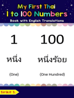 My First Thai 1 to 100 Numbers Book with English Translations
