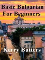 Basic Bulgarian For Beginners.