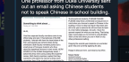 Duke Professor Is Sorry For Urging Chinese Students Not To Speak Chinese