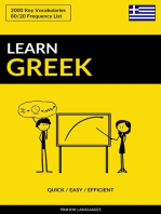 Learn Greek: Quick / Easy / Efficient: 2000 Key Vocabularies