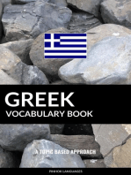 Greek Vocabulary Book: A Topic Based Approach