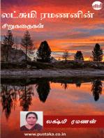 Lakshmi Ramananin Short Stories
