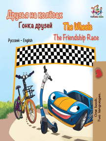 The Wheels The Friendship Race: Russian English Bilingual Collection