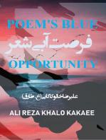 فرصت آبی شعر