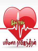Idhayaraagam
