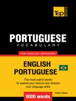 Brazilian Portuguese Vocabulary for English Speakers