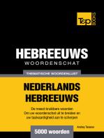 Thematische woordenschat Nederlands-Hebreeuws