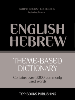 Theme-based dictionary British English-Hebrew