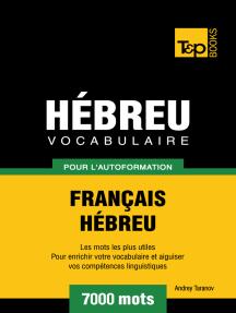 Vocabulaire Français-Hébreu pour l'autoformation: 7000 mots