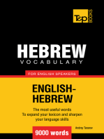 Hebrew vocabulary for English speakers
