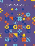 Beijing Film Academy Yearbook 2017