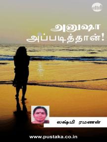 Anusha Appadithan!