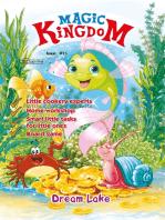Magic Kingdom. Dream Lake