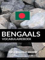 Bengaals vocabulaireboek