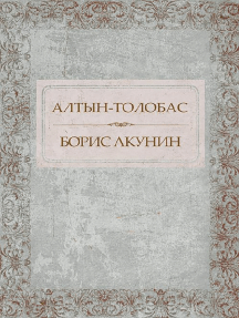 Алтын-толобас: Russian Language