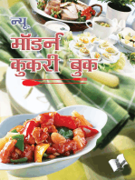 New Modern Cookery Book (Hindi)