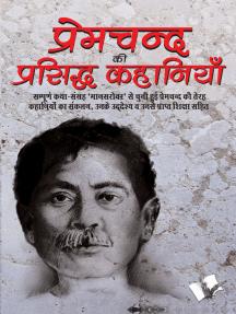 Premchand Ki Prasidh Kahaniya: Shortened version of popular stories
