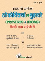 1400 Se Adhik Lokoktiya (Eng-Hindi)