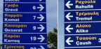 The Road Signs That Stirred Up Albania-Greece Relations Yet Again