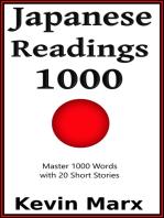 Japanese Readings 1000