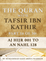 The Quran With Tafsir Ibn Kathir Part 14 of 30