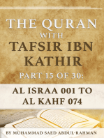 The Quran With Tafsir Ibn Kathir Part 15 of 30