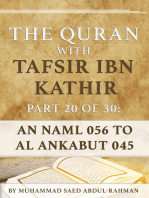 The Quran With Tafsir Ibn Kathir Part 20 of 30