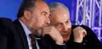 Israel's Unprecedented Political Crisis
