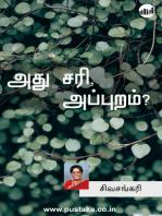 Athu Sari Appuram?