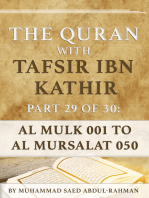 The Quran With Tafsir Ibn Kathir Part 29 of 30