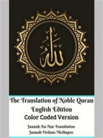 The Translation of Noble Quran English Edition Color Coded Version