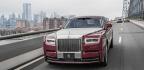 Yankee Rolls