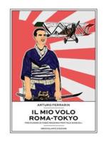 Il mio volo Roma-Tokyo