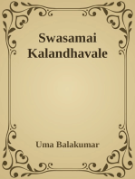 Swasamai Kalandhavale!