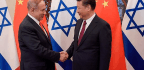 The U.S. Is Worried About China's Investments—This Time in Israel