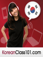 Learn Korean with our FREE Innovative Language 101 App!